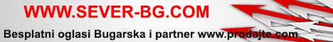 Besplatni oglasi Bugarska