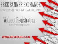 free_banner_exchange