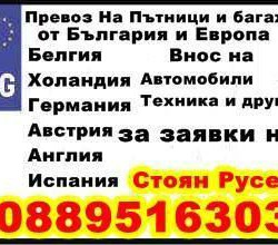 10291865_902296456557020_4871899240447390376_n