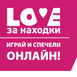 carousel_Love_za_nahodki_front
