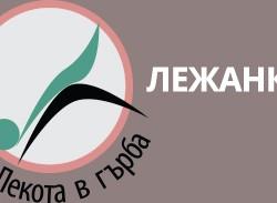 lejanki logo